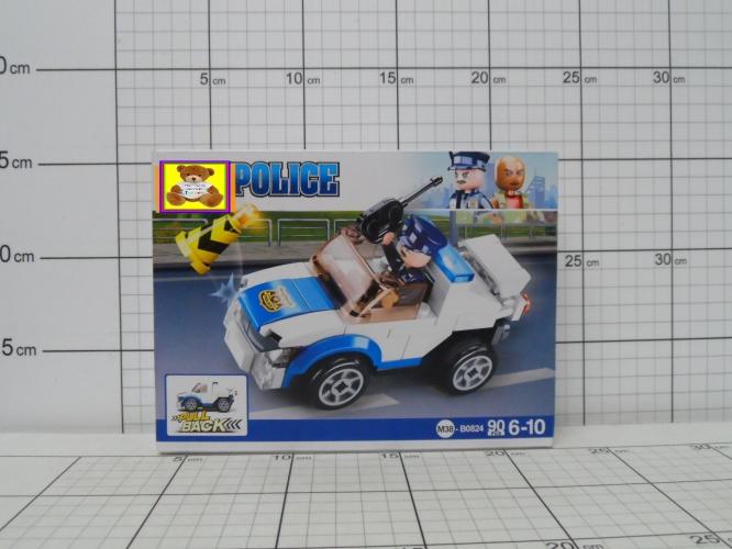 KLOCKI-SLUBAN POLICJA 90 EL             5900949435930